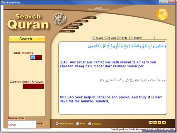 clip image002 thumb1 Pakistani Develops Quran Search Engine in Urdu