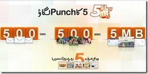 5 ka puch Ufone: 500 SMS, 500 MMS, 5 MB Internet for Rs. 5