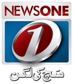 News One TV thumb News One TV Gets Hacked, in Protest Against Muslim Killings